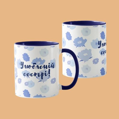 Чашка з синьою серединою та ручкою, 330мл