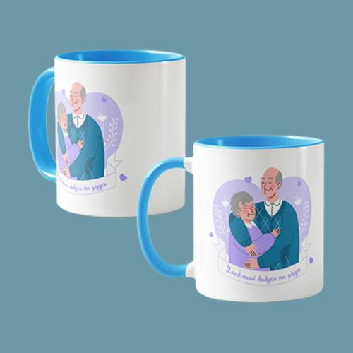 Чашка з блакитної серединою та ручкою, 330мл