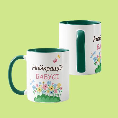 Чашка з зеленою серединою та ручкою, 330мл