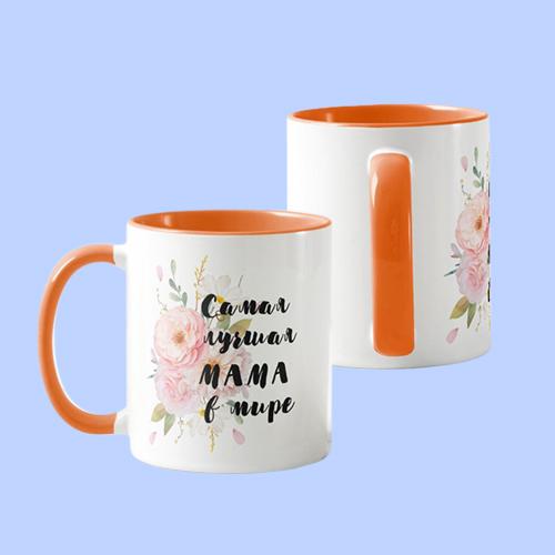 Чашка з помаранчевої серединою та ручкою, 330мл